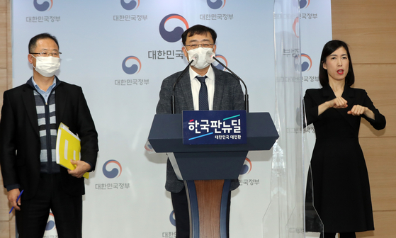 The Personal Information Protection Commission announces Wednesday that it imposed a total of 75 million won ($69,000) in fines to four companies including LG U+ and two of its branches. [YONHAP]