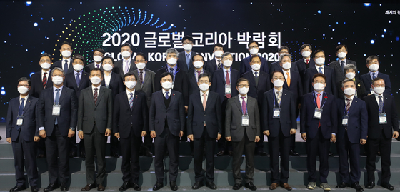Dignitaries pose for a group photo at the opening ceremony of the Global Korea Convention 2020 held at the K-Hotel in southern Seoul on Wednesday. [YONHAP]