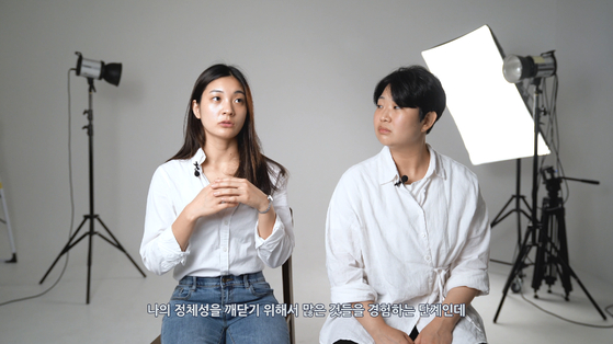 Pictures of some of the interviewees from the film. From the top, Professor Yoon Kim Ji-young of the Body and Culture Institute at Konkuk University, Professor Lee Young-ah of Myongji University and actors Cha Hee-jae and Park Seo-jin. [STUDIO PADONG]