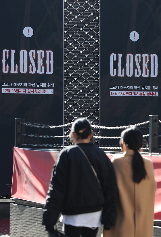 In Daegu, the epicenter of Korea's initial spike of coronavirus infections, a temporary closure notice is posted at the entrance of a bar Wednesday, as the recent spike in transmissions across the nation prompts the city's residents to take pre-emptive measures to curb the resurgence of Covid-19 in the region.  [NEWS1]