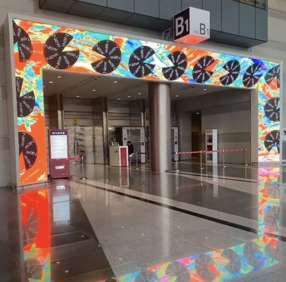 The motion poster for the 19th Seoul Design Festival is displayed at the entrance of Coex Hall B. [SEOUL DESIGN FESTIVAL]