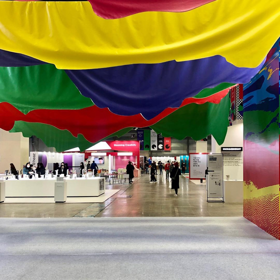 The exhibition hall is decorated by print artist Choi Kyung-joo and interior designer Kim Min-su. [SEOUL DESIGN FESTIVAL]