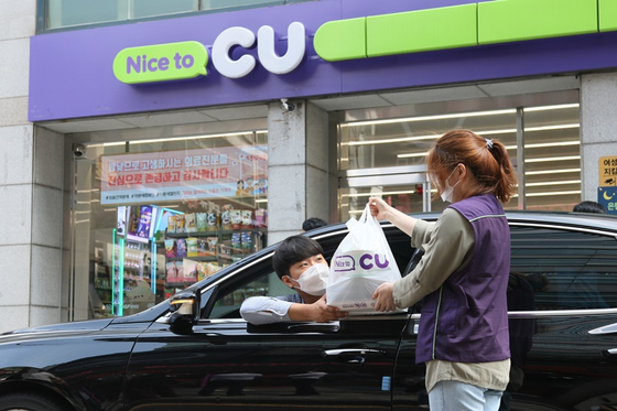 BGF Retail, the operator of the convenience store chain CU, is running a curbside collection service in collaboration with mobility app Owin. [BGF RETAIL]