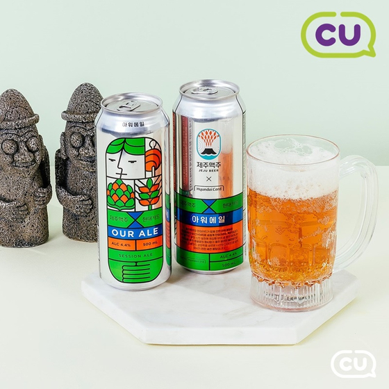 CU's recently launched craft beer called Our Ale. The convenience store teamed up with Jeju Beer and Hyundai Card. [BGF RETAIL]