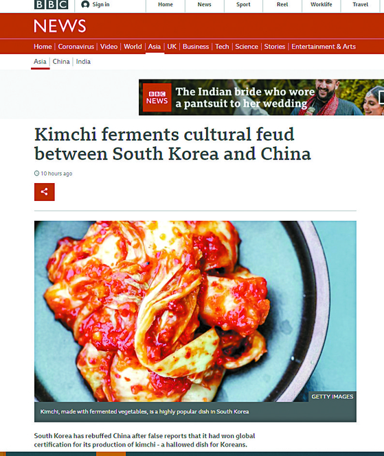 BBC's report on the kimchi dispute between Korea and China published on Nov. 30. [SCREEN CAPTURE]