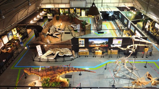 The Gyeongnam Goseong Dinosaur World Expo will be held next year at the Danghangpo Tourism Zone. [YONHAP]