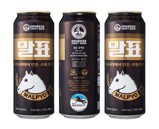 The Malpyo Dark Beer launched on Oct. 8 in collaboration with Squeeze Brewery and Malpyo Industries. [BGF RETAIL]