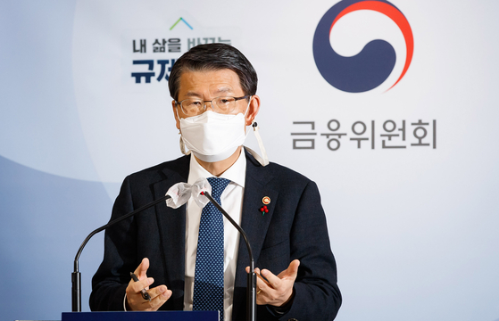 Financial Services Commission Chairman Eun Sung-soo holds a press conference on Dec. 14 at the government complex. [YONHAP]