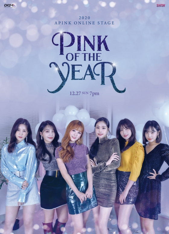 The poster for girl group Apink's upcoming online concert ″2020 Apink Online Stage — Pink of the Year.″ [PLAY M ENTERTAINMENT]