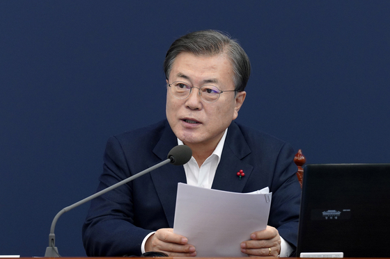 President Moon presides over a meeting with top aides at the Blue House on Monday afternoon. During the meeting, Moon discussed economic measures, such as provision of more than 1 million jobs for the lower income classes and support for the self-employed businesses, as well as the general state of the economy. [NEWS 1]