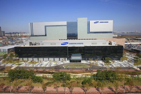 Samsung Bioepis' headquarters in Incheon. [SAMSUNG BIOEPIS]
