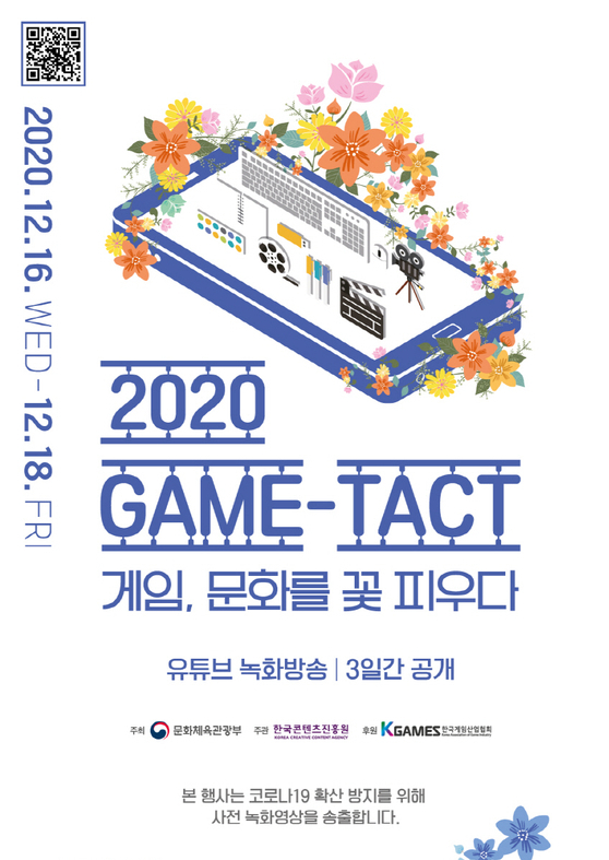 The poster image for Korea Creative Content Agency's ″2020 GAME-TACT″ [KOCCA]
