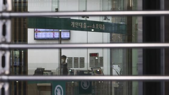 A Hana Bank branch in Myeong-dong in Jung District, central Seoul, on Tuesday. With skyrocketing household debt, banks have been moving quickly to limit lending. [YONHAP]
