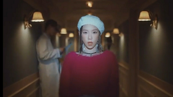 """Singer Taeyeon in the music video of the title track of her latest release """"What Do I Call You."""" [YOUTUBE CAPTURE]"""