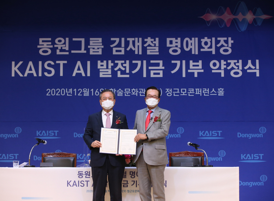 Dongwon Group founder Kim Jae-chul, right, and KAIST President Shin sung-chul pose together at an event marking Kim's donation to the university in Daejeon on Wednesday. []