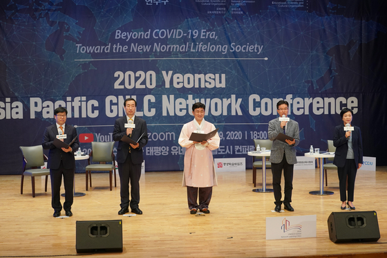 Ko Nam-seok, mayor of Yeonsu-gu, center, speaks at the 2020 Asia Pacific GNLC Network Conference on Oct. 29 at the Global City Art Hall in Yeonsu, Incheon, calling for the launch of a regional network of 70 Unesco learning cities from the Asia-Pacific. [YEONSU-GU OFFICE]