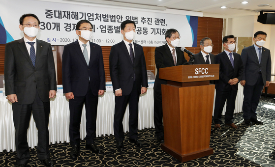 Kim Yong-geun, head of Korea Employers Federation, fourth from left, speaks during a press conference Wednesday on behalf of 30 economic organizations gathered to oppose new legislation which holds the management responsible for any safety accidents that happen on site and includes criminal punishment or penalties. [YONHAP]