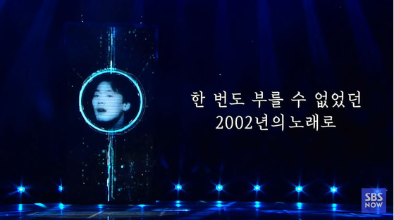 SBS will reveal its four-part program ″Match of the Century! AI vs Human″ next month, starting with an AI-impersonation of late singer Kim Kwang-seok. [SBS]