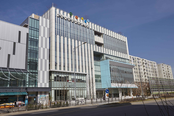 The Nexon Purme Foundation Children's Rehabilitation Hospital is located in Mapo District, western Seoul. [NEXON]