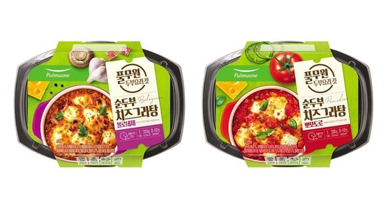 Two different kinds of Sundubu Cheese Gratin by Pulmuone, a healthier option for heartier food. [PULMUONE]