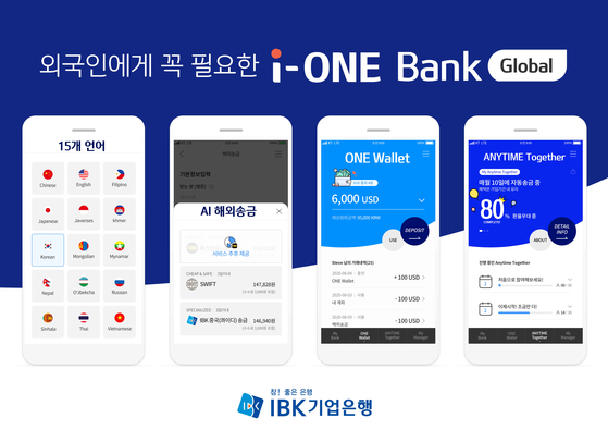 IBK's i-ONE Bank Global, a mobile app for foreigners. [IBK]