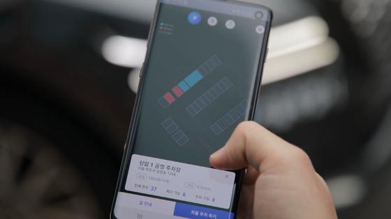 LG U+'s mlobile app used to park self-driving vehicles. [LG U+]