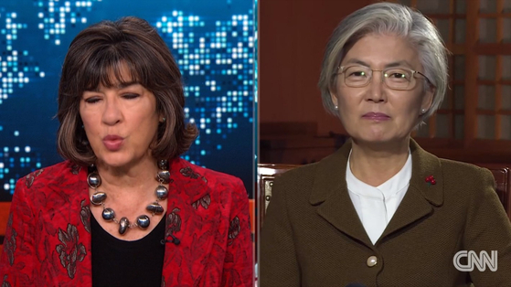 South Korean Foreign Minister Kang Kyung-wha, right, speaks with Christiane Amanpour, CNN's chief international correspondent, in an interview Wednesday. [SCREEN CAPTURE]
