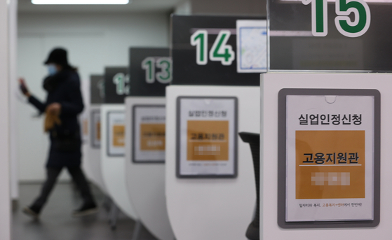 A job welfare center in Seoul where people are applying for unemployment benefits on Wednesday. Job losses continued for nine consecutive months, the second-longest stretch that's now even worse than the last global crisis in 2009. [YONHAP]