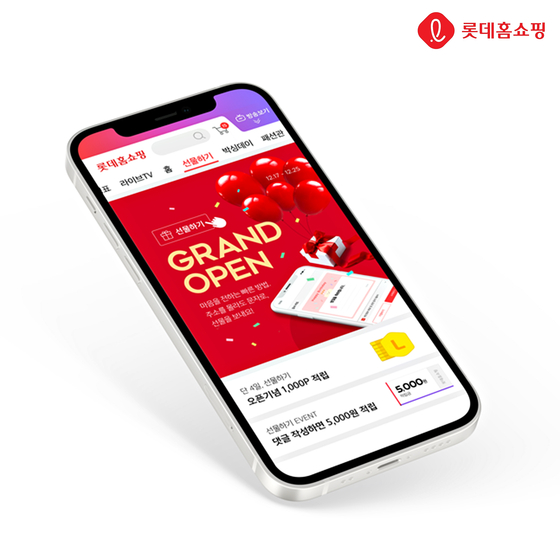 The sales of e-coupons for Lotte Homeshopping soared 70 percent so far this year compared to the same period a year ago. [LOTTE HOMESHOPPING]