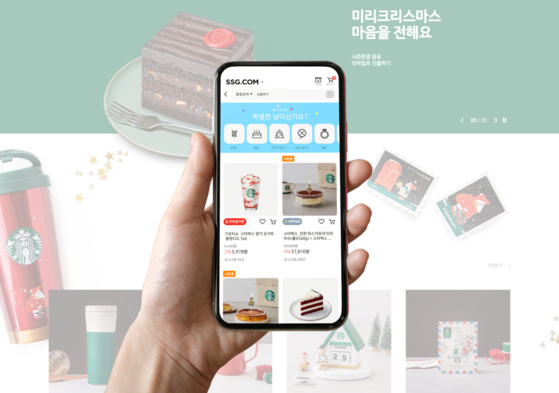 Online gift services are on the rise amid the pandemic. According to SSG.com, the online shopping platform of Shinsegae Group, its sales from gift services during the January-to-November period jumped 65 percent compared to the same period a year earlier. [SSG.COM]