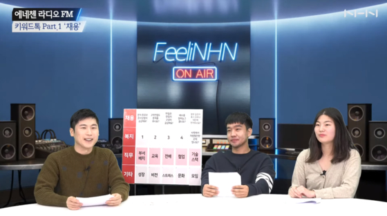 NHN held an information session online for interviewees in the format of a radio broadcast. [NHN]
