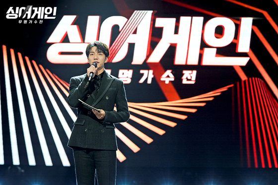 """Singer Lee Seung-gi is the M.C. for new entertainment show """"Sing Again"""" on JTBC. [JTBC]"""