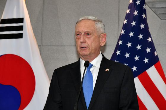James Mattis, former U.S. secretary of defense.