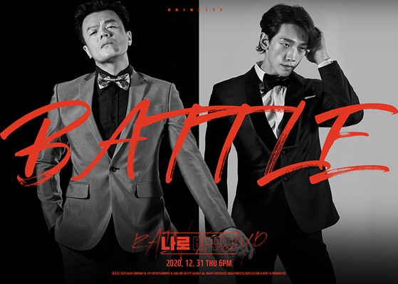 A teaser image for singer Rain and Park Jin-young's upcoming song. [SUBLIME ARTIST AGENCY]