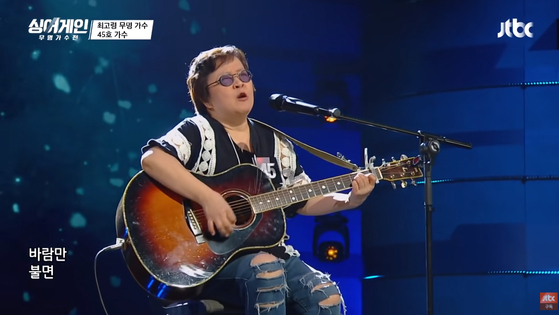 "Participant No. 45 performing for JTBC's ""Sing Again."" [JTBC]"