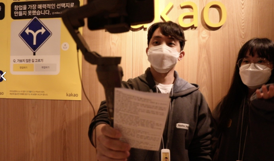 Developers at Kakao conduct a virtual office tour for new employees at its headquarters in Pangyo Techno Valley in Gyeonggi in November. [KAKAO]