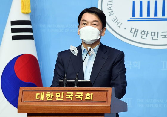 Ahn Cheol-soo, head of the minor opposition People's Party, announces his bid to run for Seoul mayor next year at a press conference at the National Assembly on Sunday. [YONHAP]