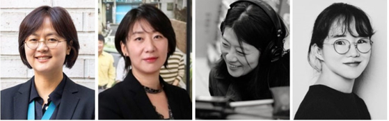 From left, executive director Kim Dong-hyun who runs the Seoul Independent Film Festival, CEO Park Eun-kyung of the production company The Lamp of ″Samjin Company English Class,″ director Im Sun-ae and director Yoon Dan-bi are recipients of this year's festival. [WOMEN IN FILM KOREA]