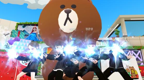 A screenshot of Naver's new employee education program on its AR avatar app, Zepeto. [NAVER]