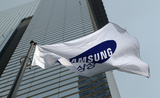 A flag at a Samsung subsidiary office in Gangnam District, southern Seoul. [YONHAP]