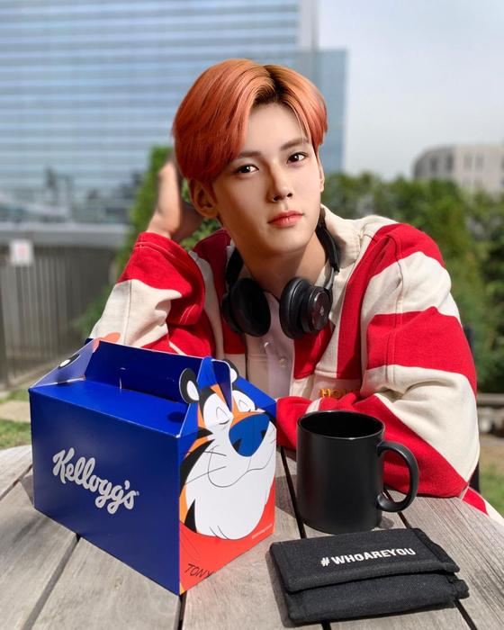 Deep Studio's virtual K-pop idol Jung Sae-jin. [SCREEN CAPTURE]