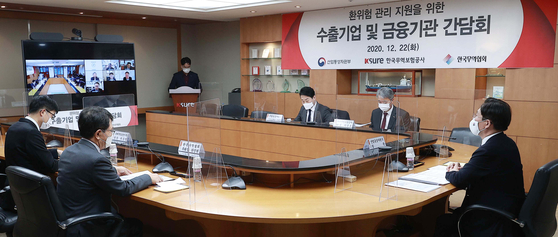 Sung Yun-mo, Minister of Trade, Industry and Energy, attends a meeting on the won appreciation against the U.S. dollar and its impact on Korean exporters with officials from research institutes as well as exporters and financial institutions via video conference held at the Korea Trade Insurance Corporation's office in central Seoul on Tuesday. [YONHAP]