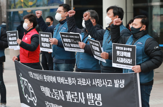 A committee designed to prevent deaths of delivery workers holds a press event in front of Lotte Global Logistics' headquarters in central Seoul on Wednesday after a delivery worker from a contractor to the company was found dead on the same day. [NEWS1]