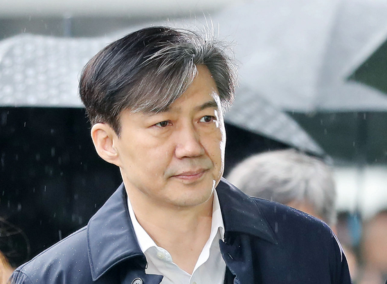 Former Justice Minister Cho Kuk.  [YONHAP]