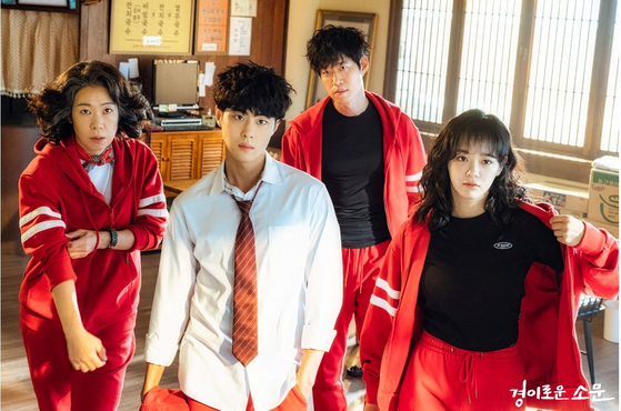 """The main characters of ongoing drama """"The Uncanny Counter"""" on cable channel OCN. [OCN]"""