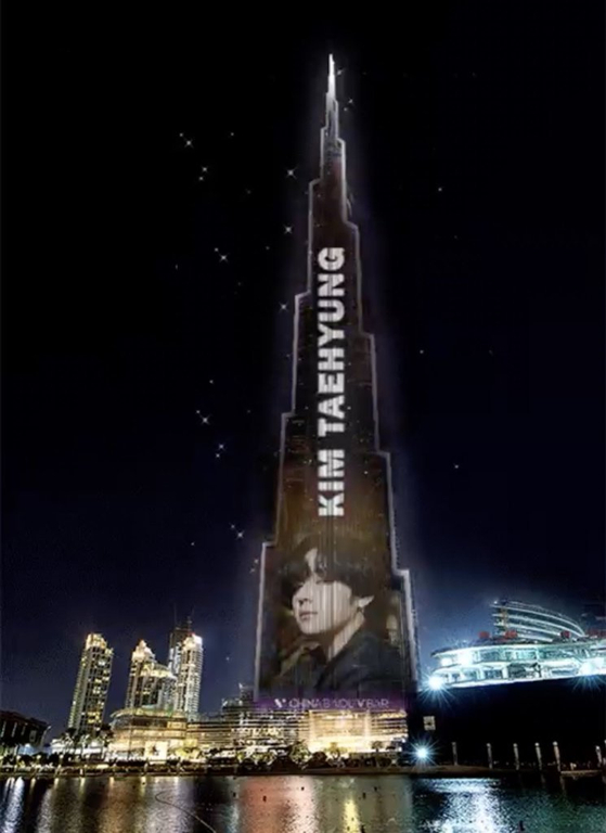V, or Kim Taehyung, a member of BTS, will appear on the walls of the world's tallest building Burj Khalifa in Dubai on Dec. 30 as a birthday gift from his Chinese fans. [TWITTER CAPTURE]