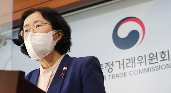 FTC Chairwoman Joh Sung-wook announces the antitrust decisions regarding Delivery Hero's purchase of Korea's No.1 delivery app Baemin at the FTC office in Sejong on Monday. [YONHAP]