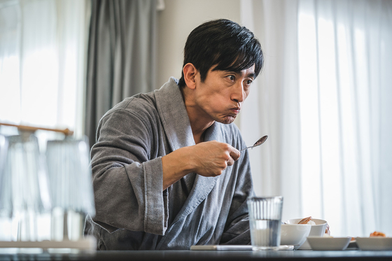 A scene from upcoming Netflix film ″What Happened to Mr. Cha?″ [NETFLIX]