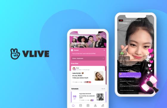 Screen captures of Naver V Live's fan community platform for girl group Blackpink and video streaming service. [NAVER]