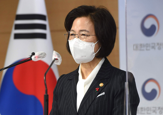 Justice Minister Choo Mi-ae announces Tuesday President Moon Jae-in's decision to grant pardons to over 3,000 convicts. [YONHAP]